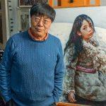 Ai Xuan Chinese Painter